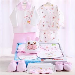 Комплект одежды 15 предметов